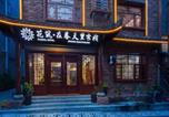 Location vacances Zhangjiajie - Floral Hotel · Spring Guesthouse Zhangjiajie-3