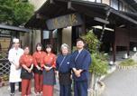 Hôtel Matsumoto - Umenoyu-3