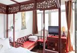 Location vacances Beijing - Haomiao Hostel-4