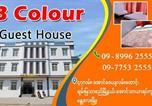 Location vacances  Myanmar - 3 Colours Guest House-2
