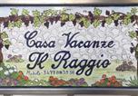 Location vacances Capri - Il Raggio-2