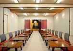 Hôtel Kushiro - Hotel Parkway-3