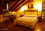 Hôtel Ségovie - La Charca Hoces del Duraton-3