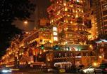 Hôtel Chongqing - Camille Art Hotel