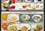 Hôtel Okayama - Hotel ageha cinq boutique (Adult Only)-2