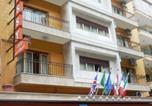 Hôtel Liban - Embassy Hotel