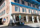 Hôtel Fuschl am See - Hotel Radetzky-1
