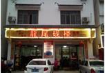 Location vacances Tunxi - Long Wei Yan Inn-2