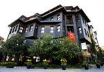 Hôtel Cankurtaran - Yusufpasa Konagi - Special Class-1
