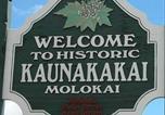 Location vacances Maunaloa - Kalua Koi Villas 1235-3