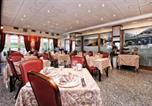 Hôtel Province du Verbano-Cusio-Ossola - Stella Alpina Hotel-4