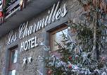 Hôtel Murat-le-Quaire - Hôtel Les Charmilles-1
