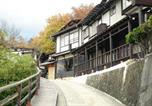 Hôtel Takayama - Hidatakayama Futarishizuka Hakuun-1