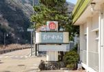 Hôtel Matsue - Oyo Spa Yubara-3