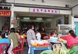 Location vacances Brinchang - Lau Holiday Home-1