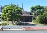 Hôtel Port Macquarie - Excelsior Motor Inn-1