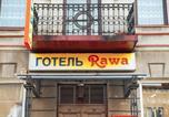 Hôtel Zamość - Rawa-2