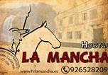 Location vacances Munera - Hostal Restaurante La Mancha-3
