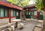 Hôtel Beijing - Beijing No 5 Courtyard-2