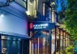 Hôtel Guilin - Riverside Inn Guilin Central-1