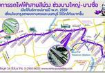 Location vacances Bang Khen - Bluetel Residence Tiwanon Station-3