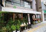 Location vacances Osaka - Centrage Ark Ueshio-4