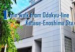 Hôtel Kamakura - Enoshima Guest House 134-1