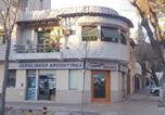 Location vacances Mendoza - Apartamento Nieto Funes-1