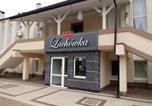 Hôtel Zamość - Hotel Lachowka-3