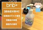 Hôtel Japon - Bnb+ Shinsaibashi-2