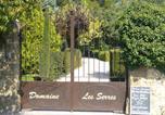 Hôtel Uchaux - Domaine-Les-Serres-4