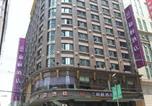Hôtel Shanghai - Yitel (Shanghai Nanjing East Road)-1