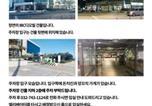 Location vacances Incheon - Incheon Airport Capsule Hotel No.1-2
