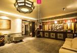 Hôtel Guilin - Aroma Tea House Former Jing Guan Ming Lou Museum Hotel-4