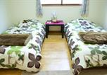 Location vacances Hakone - Garden house / Vacation Stay 39042-4