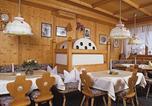 Hôtel Fiss - Hotel Montana-4