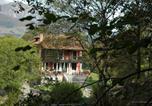 Location vacances Cereceda - Casa Escuela de Torin-1