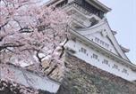 Hôtel Kitakyūshū - Hotel 1-2-3 Kokura-3