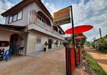 Hôtel Laos - Heaven Guesthouse-1