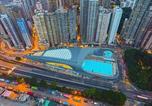Hôtel Hong Kong - Cosco Hotel-4