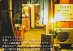 Location vacances Takayama - タテマチノイエ-シェアハウス--1