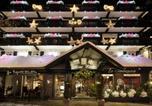Hôtel 4 étoiles Les Houches - Hotel Mont Blanc-1