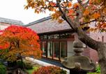 Hôtel Otaru - Nishiki House-1