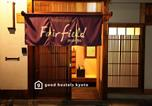 Hôtel Japon - Fairfield House-1