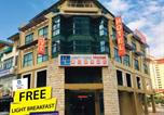 Hôtel Petaling Jaya - Best View Hotel Sunway Mentari-1