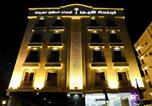 Hôtel Djeddah - Lareen Suites-1