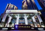 Hôtel Wuhan - Grand Mercure Wuhan Qiaokou-1