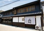 Hôtel Himeji - Kariya Ryokan Q-1