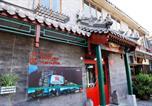 Hôtel 北京市 - Beijing Downtown Travelotel