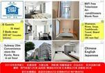 Location vacances Osaka - 道頓堀心斎橋難波新建豪華公寓103平米4室日 本橋駅20秒黒門市場200米-1